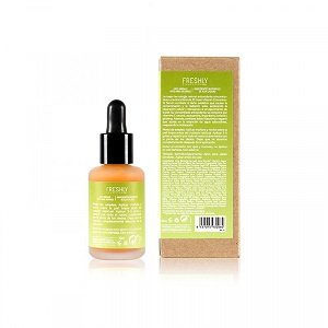 Green Vitamin Concentrate Serum
